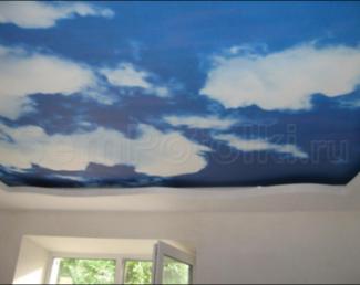 Облака Россия - 140 см