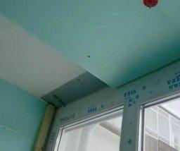 Остекление и переделка балкона в рабочее пространство