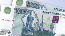 """Приведи друга"" получи - 2000 рублей на следующий заказ!"