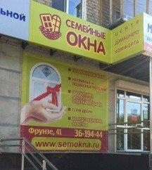 Открытие нового офиса продаж