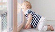 Детская безопасность на пластиковые окна