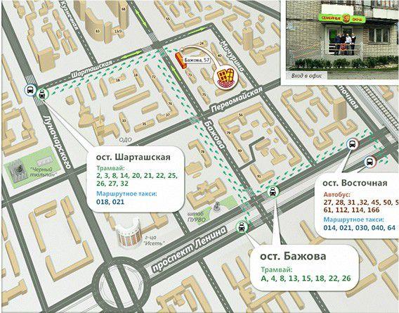 Центральный офис, приём заказов по Екатеринбургу и Свердловской области